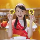 日清食品 チキンラーメン「パプリカ星人」篇 × 新垣結衣 TVCM