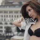 ピーチ・ジョン PJ model's「2015 秋」篇 × 紗栄子 TVCM