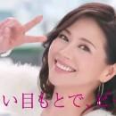 コーセー エルシア「エルシア 明るい目もと」篇 × 小泉今日子 TVCM
