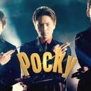 グリコ ポッキー「シェアハピ・デビュー」篇 × 3代目J Soul Brothers TVCM