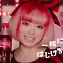 コカ・コーラ 「ハロウィン ダンスパーティー」篇 × きゃりーぱみゅぱみゅ TVCM