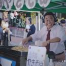 白猫プロジェクト「学園祭 ver」篇 × 桜井日奈子 TVCM