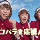 サトウの切り餅 いっぽん「いっぽん応援団」篇 × Negicco TVCM