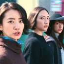 GUゆるニット「三姉妹買い出し」篇 × 香椎由宇・波瑠・山本美月 TVCM