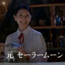 ソフトバンク「MOON RIBAR A」篇 × 小泉今日子・堺雅人・広瀬すず TVCM