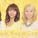 健栄製薬 手ピカジェルプラス「もっと、もっと、キレイな手」編 × Dream TVCM