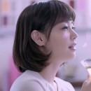 チョーヤ梅酒 うめほのり「やさしいよい心地」篇 × 倉科カナ TVCM
