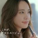 コーセー エスプリーク「ルージュグラッセ」篇 × 新垣結衣 TVCM