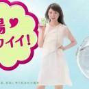 ゼリア新薬 新ウィズワン「腸カワイイ」篇 × おのののか TVCM