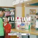 フジカラー年賀ポストカード「あの人との写真で」篇 × 広瀬すず・樹木希林・五郎丸歩 TVCM