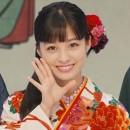 住宅情報館「浮世絵」篇 × 橋本環奈・くりぃむしちゅー TVCM