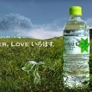 コカ・コーラ いろはす「い・ろ・は・す ウォーターツリー」篇 × 阿部寛 TVCM