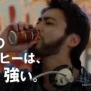 ジョージア ディープインパクト「テレビ局AD」編 × 山田孝之 TVCM