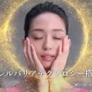 資生堂 dプログラム アレルバリア「透明カプセル」篇 × 松島花 TVCM