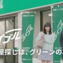 エイブル「あたらしい 私・新生活応援」篇 × 土屋太鳳・高畑裕太 TVCM