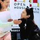 オープンハウス 犬のジョンシリーズ「店舗」編 × 織田裕二・菜々緒 TVCM