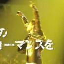 エースコック スーパーカップ1.5倍「最高のパフォーマンス」編 × 登坂広臣 TVCM