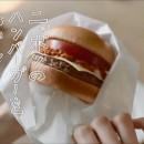 モスバーガー「ニッポンのハンバーガー(モスライスバーガー「焼肉」)」篇 TVCM