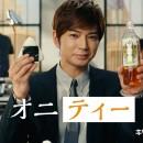 キリン 午後の紅茶「食事もオール・マイ・ティー」編 × 松本潤 TVCM