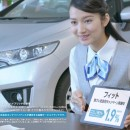 ホンダ Honda Cars 関東「Honda ハイブリッド ソング」編 × 黒澤はるか TVCM