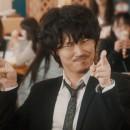 NTT ドコモの学割「得ダネを追え! 斉藤さんゲーム」篇 × 綾野剛・高畑充希 TVCM