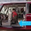 ダイハツ タント「ベビーカー試乗」篇 × DAIGO・加藤ローサ TVCM