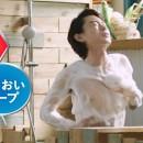 花王メンズビオレ ボディウォッシュ「新肌男」編 × 菅田将暉・澤部佑 TVCM