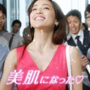 花王ビオレ 美肌ケアできる汗ふきシート「美肌歌」篇 × 中村アン TVCM