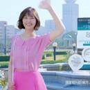 ニベア花王 8×4 ワキ汗EX「スケジュール帳」篇 × 石橋杏奈 TVCM