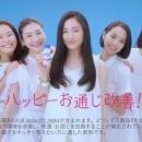 グリコ BifiX1000「軽やかなおなか」篇 × 仲間由紀恵 TVCM