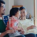 Google Chromecast「Hulu を、テレビへ。・Netflixを、テレビへ。 」篇 CM