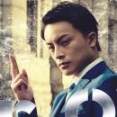 ロート オキシー「Mr.OXY THE MOVIE」編 × 白濱亜嵐 TVCM