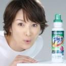 花王 ウルトラアタックNeo「白さ実感」篇 × 吉瀬美智子 TVCM