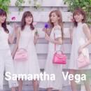 サマンサタバサ Samantha Vega「ガーデン」篇 × E-girls TVCM
