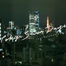 コーセー Tokyo Seven Days「予告」篇 × 新垣結衣・ローラ・桐谷美玲 TVCM
