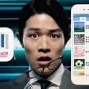Yahoo!ニュースアプリ「地元を忘れた僕・地方」篇 × 鈴木亮平・木下彩音 TVCM