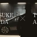 トヨタ AURIS(オーリス)「Secret Road」編 × 本田圭佑 TVCM