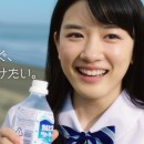 カルピスウォーター「登場」篇 × 永野芽郁 TVCM