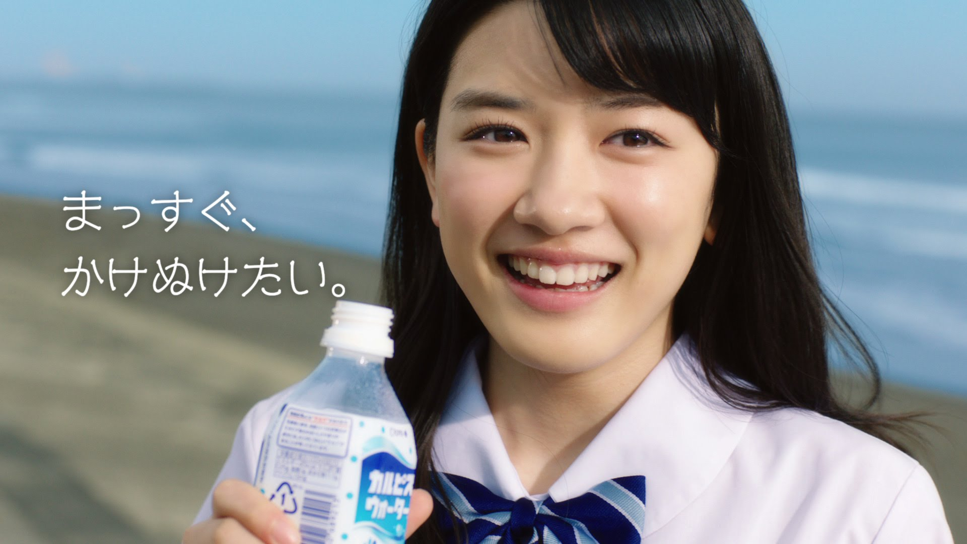 Mizutani Aoi