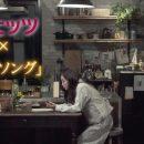 ドコモ dヒッツ「月9ラヴソング主題歌 先行配信」篇 × 藤原さくら・福山雅治 TVCM