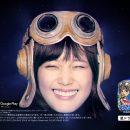 星のドラゴンクエスト「星の翼さん・必殺技・解説」篇 × 本田翼・出川哲朗・六角慎司 TVCM