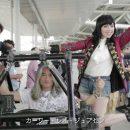 モイストダイアン「世界の歌姫カーリー・レイ・ジェプセン初のCM出演」編 CM