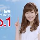 バイトル「AKB仲間」編 × AKB48 TVCM