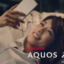 AQUOS ZETA「あわただしい平日・充実のオフ」編 × 加藤綾子 TVCM