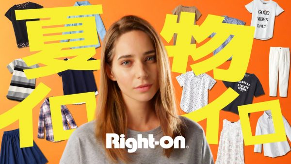 Right-on.(ライトオン)「2016夏の衝撃祭」 篇 TVCM
