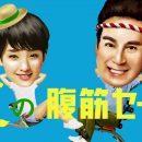 ワンダーコアシリーズ「ドッキリ+イラスト」編 × 宇梶剛士・剛力彩芽 TVCM