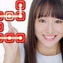 グレンジ ポコロンダンジョンズ「ポコダンしよ♪」編 × 大友花恋 TVCM