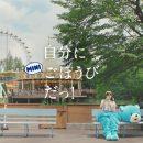 ミニストップ「ハロハロソルティレモン」篇 × 石橋杏奈 TVCM