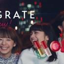 資生堂 インテグレート「生き方が、これからの顔になる」篇 × 小松菜奈・森星・夏帆 CM