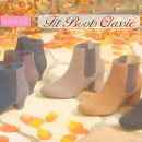 ABCマート NUOVO「Fit Boots Classic」篇 × 西内まりや TVCM